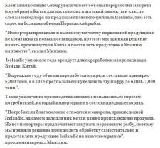 Англо-русский перевод статей