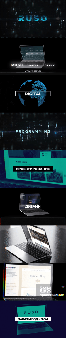Презентация сайта для RUSO - Digital Agency