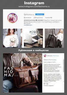Дизайнерские вещи / Instagram