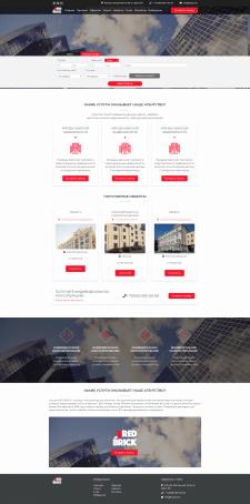 Wordpress | Агенство недвижимости