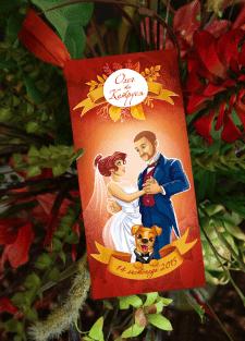 Иллюстрация для приглашение на свадьбу