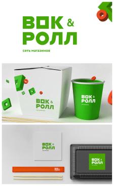 Логотип , наклейки и упаковки для ВОК&РОЛЛ
