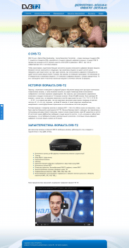 Корпоративный сайт, сайт визитка