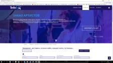 Наполнение сайта