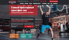 Одностраничный сайт для кроссфит зала Red Tower