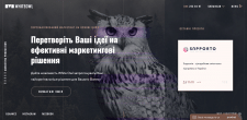 Разработка сайта для компании WhiteOwl