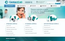 Contact Call Center