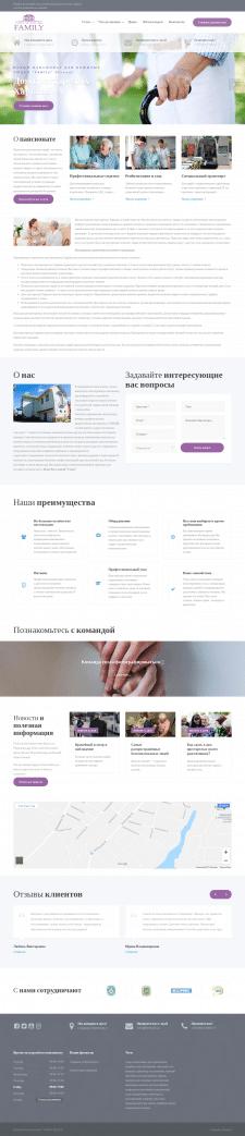 Настройка adwords дом престарелых Харьков
