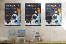 Афиша «Galaxy Camp»
