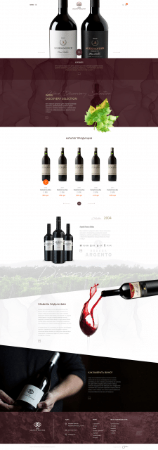 Wine discovery Selection