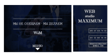 Дизайн группы в вк для веб студии
