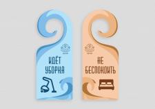"""Дизайн хенгера для гостиницы """"Посейдон"""""""