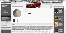 Описания к автомобильным самоклеющимся пленкам