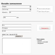 ant.cv.ua