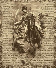 """Иллюстрации для пачек чая к """"Дню победы"""""""
