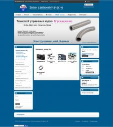 Сайт для компании Vodoplast