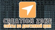 Логотип Creative Zone
