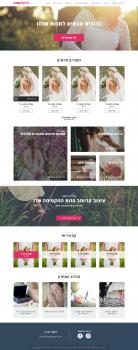 Сайт свадебных платьев