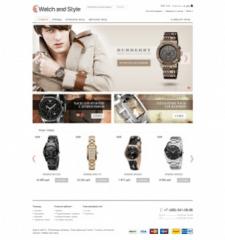 Наполнение сайта: часы
