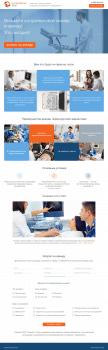 Дизайн сайта по аренде медицинского оборудования