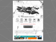 Сайт обучения заработку в интернете