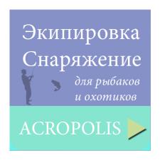Баннер ACROPOLIS (Светлый)