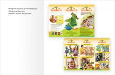 Интернет-магазин детских игрушек  «Хензель и Гретель».