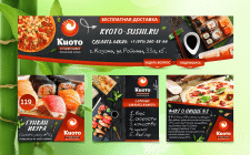 Оформление соцсетей для суши-бара Киото.
