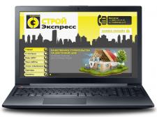 Сайт компании Skse