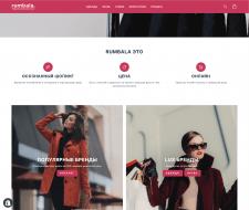 Магазин на Shopify