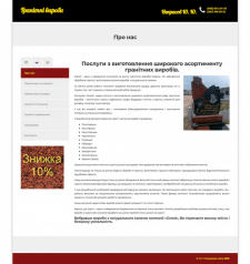 nekrasov-grand.com.ua