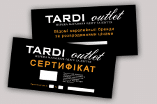 сертификат для магазина TARDI outlet