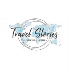 Логотип, туристическое агентство
