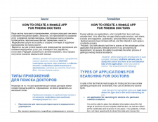 HOW TO CREATE A MOBILE APP FOR FINDING DOCTORS