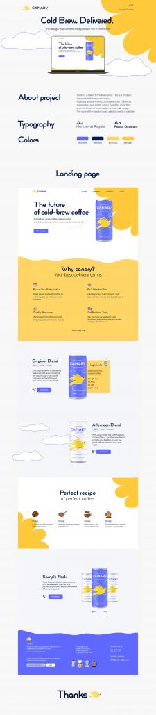 Дизайн промо-страницы для доставки кофе