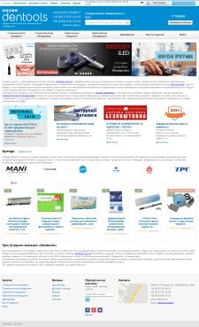 Интернет-магазин стоматологических материалов