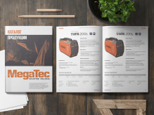 Каталог сварочных аппаратов MegaTec