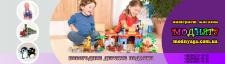 Детские игрушки баннер