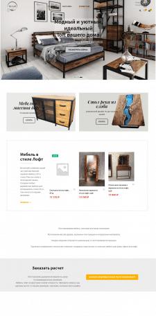 Сайт для мастерской мебели