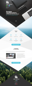 Сайт-презентация