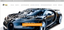 Создание сайта для компании StarkUkraine