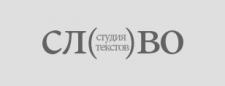 """Логотип Студии """"Слово"""""""
