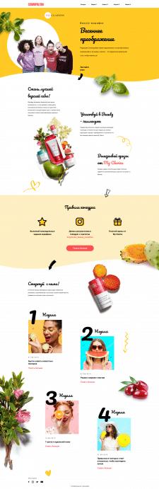 """Concept Landing Page """"Cosmopolitan"""""""