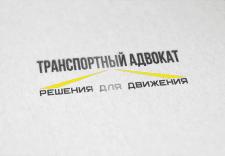 Логотип для транспортного адвоката