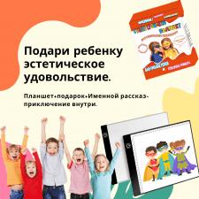 Креатив дитячої тематики
