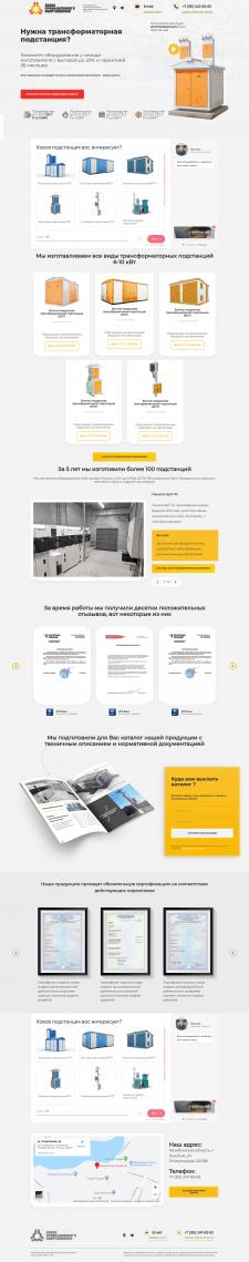 Завод промышленого оборудования