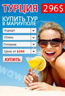Баннер TURNE.COM.UA