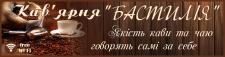 Баннер Кав'ярня