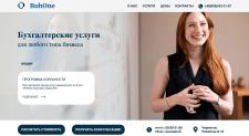 Корпоративный сайт бухгалтерских услуг BuhOne