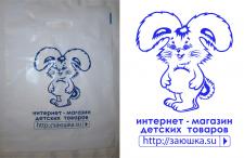 Макет для печати на пакете
